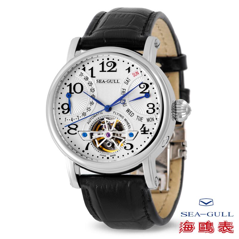 Купить часы наручные мужские дорогие реплики samsung