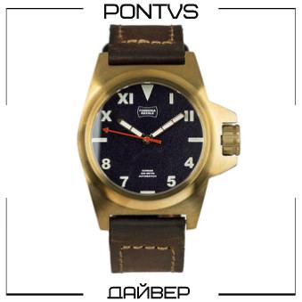 413cda5b yshio – интернет-магазин наручных часов yshio.ru