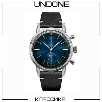 Онлайн магазин наручных часов часы сигнализации пандора купить